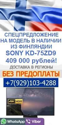 Баннер Андрея2