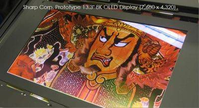 prototype 8K small display screen